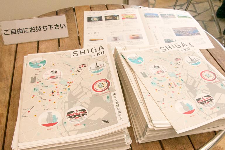 滋賀区ニュースレター